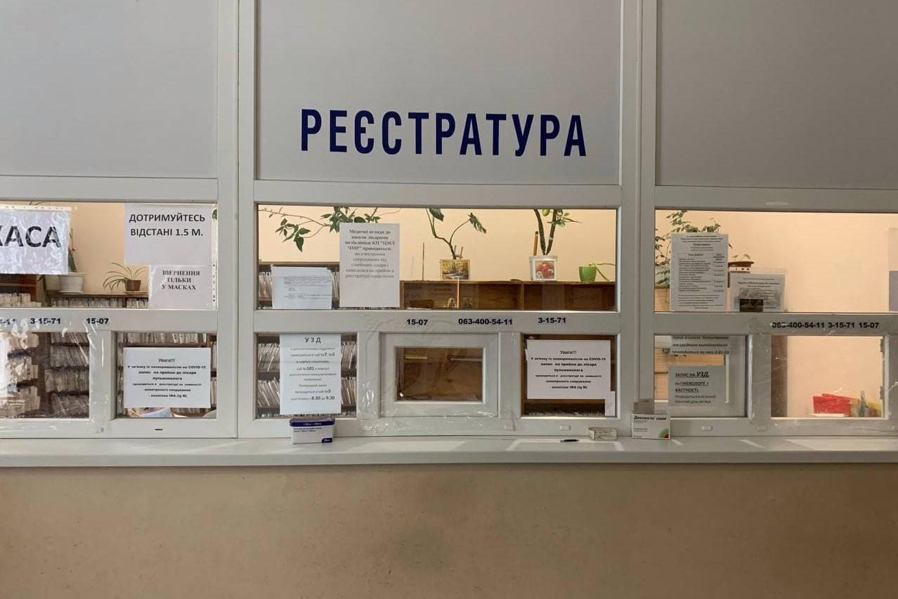 В Червоноградській лікарні запрацювали платні послуги